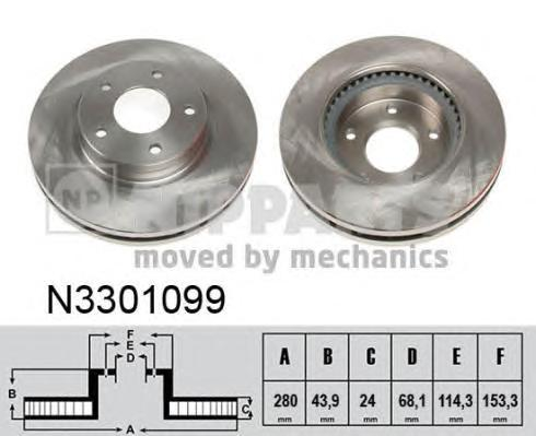 N3301099 Диск тормозной NISSAN JUKE 10- передний вент.