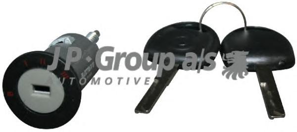 1290400300 Личинка замка зажигания с ключами / OPEL Vectra-A/B,Omega-B,Sintra,Calibra