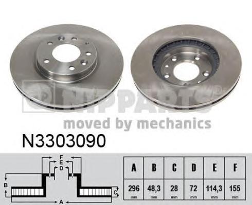 N3303090 Диск тормозной MAZDA CX-7 06-/CX-9 07- передний