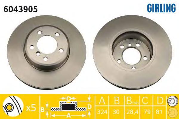 6043905 Диск тормозной BMW E65/E66 730-735 11.01-03.05 передний D=324мм.