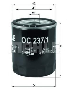OC2371 Фильтр масляный LAND ROVER FREELANDER 1.8-2.5/ROVER 100/200/400/75/800 1.1-2.0