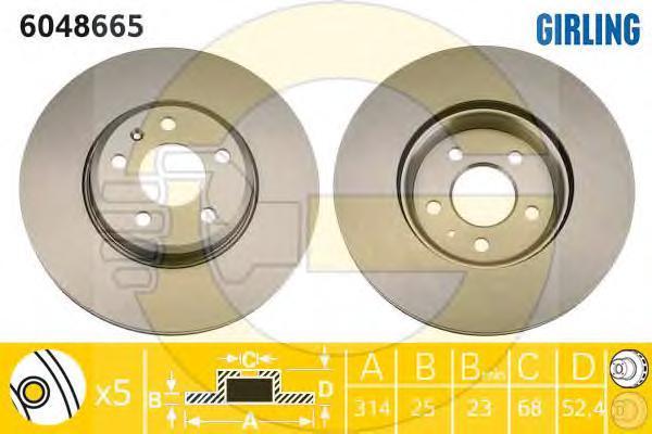 6048665 Диск тормозной AUDI A4 07-/A5 07- передний D=314мм.