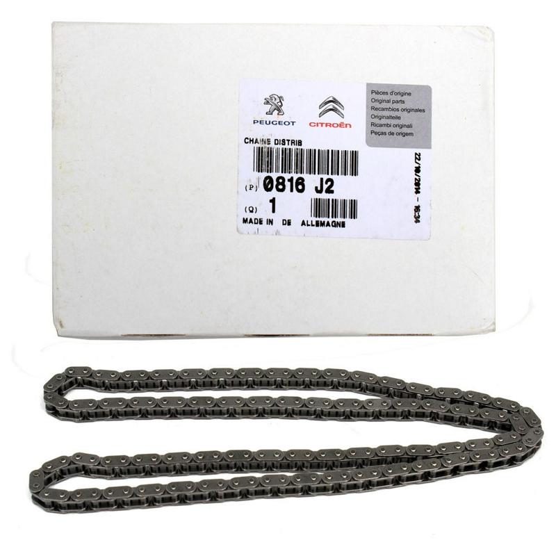 V861831880 Цепь привода ГРМ