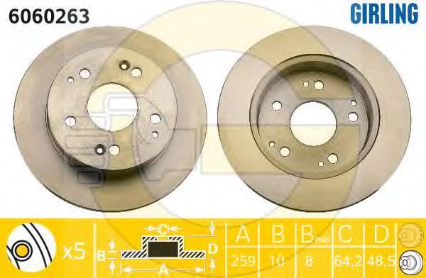 6060263 Диск тормозной HONDA CIVIC Hatchback 01-05 задний D=260мм.