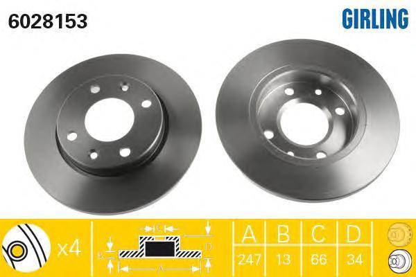 6028153 Диск тормозной CITROEN XSARA 97-05/PEUGEOT 206 98-/306 93-01 передний не вент.