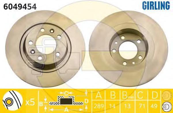 6049454 Диск тормозной CITROEN JUMPY/FIAT SCUDO/PEUGEOT EXPERT 07- задний D=290мм.