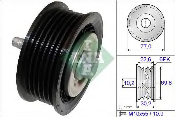 532070010 Ролик ремня приводного OPEL ASTRA/INSIGNIA/ZAFIRA 2.0D 08-