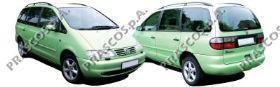 VW0953210 Панель передняя / SEAT Alhambra,VW Sharan (4-х цил.двигатели) 95~