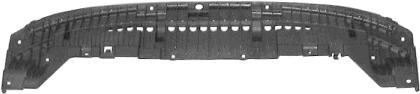 5405701 Защита двигателя TOYOTA: AURIS (NRE15, ZZE15, ADE15, ZRE15, NDE15) = 1.33 Dual-VVTi/1.4 D-4D/1.4 VVTi/1.5/1.5 4WD/1.6/1.