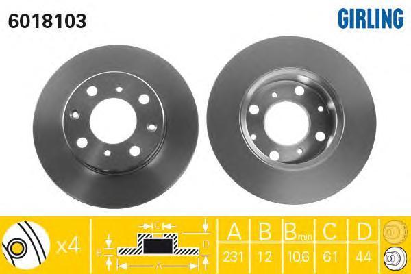 6018103 Диск тормозной HONDA CIVIC 83-91/ROVER 200 85-89 передний D=231мм.