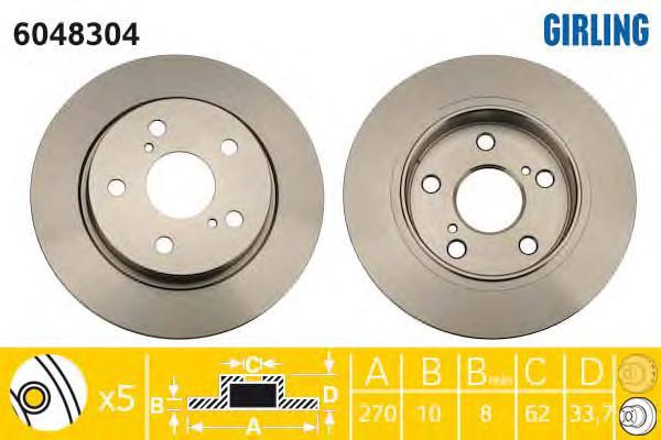 6048304 Диск тормозной TOYOTA AURIS 07- (пр-во Великобритания) задний D=270мм.
