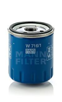 W7161 Фильтр масляный PEUGEOT 406/CITROEN C5