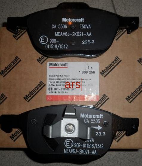 1809256 Колодки передние Фокус 2/С-Макс/Фокус-3 эконом
