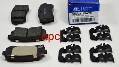 583022SA70 Колодки тормозные задние IX35