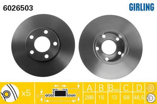6026503 Диск тормозной AUDI A100 9095/A4 9500/A6 9497 передний не вент.