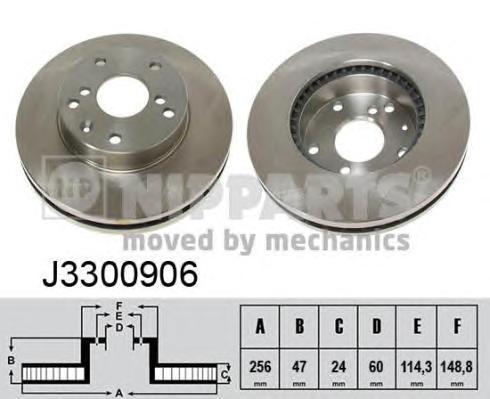 J3300906 Диск тормозной DAEWOO LEGANZA 2.0/2.2 97-02 передний