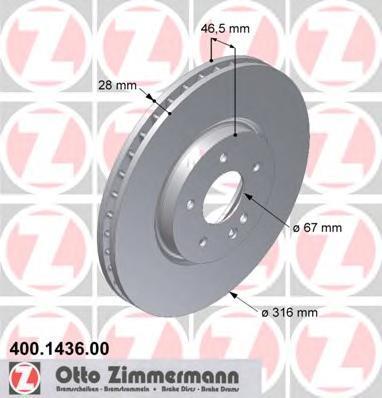 400143600 Тормозной диск