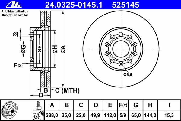 24032501451 Тормозной диск