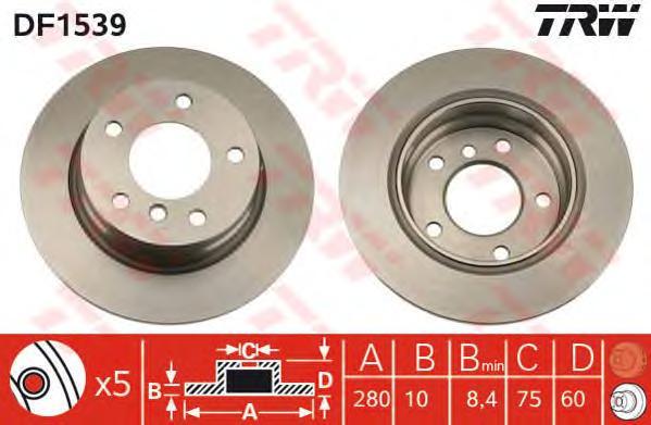 DF1539 Диск тормозной BMW 3 E36 316-323 90-98/E46 316-318 98-05 задний D=280мм.