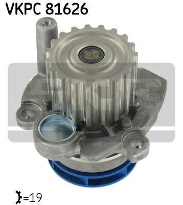 VKPC81626 Насос водяной VAG 1.2D-2.0D 05-