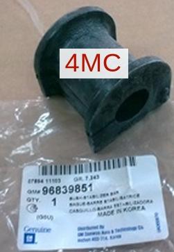 96839851 Втулка переднего стабилизатора шевролет Rezzo