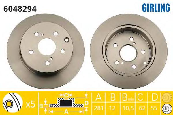 6048294 Диск тормозной TOYOTA RAV 4 III 06- задний D=281мм.