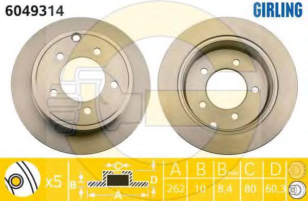 6049314 Диск тормозной CHRYSLER SEBRING/DODGE CALIBER/JEEP COMPASS 06- задний D=262мм.