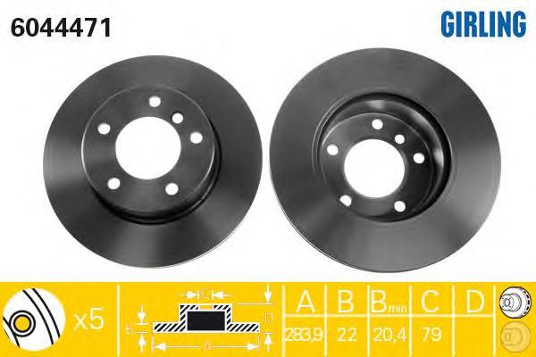 6044471 Диск тормозной BMW 1 E81/E87 1.6/2.0 04- передний вент.
