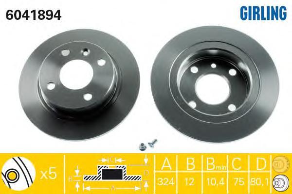 6041894 Диск тормозной BMW X5 E53 3.0-4.4 00- задний
