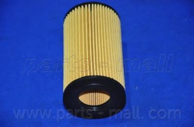 PBV008 Фильтр масляный BMW E46/E39 1.8D/2.0D/ROVER 75 2.0D