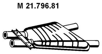 2179681 Резонатор E38 730iL/735iL/740iL
