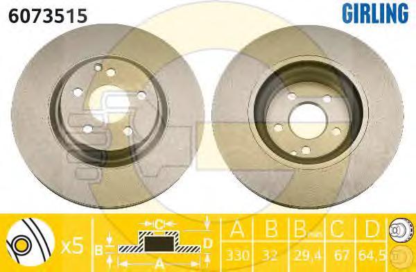 6073515 Диск тормозной MERCEDES W211 280-500 02-/C219 280-500 04- передний вент.D=330мм.
