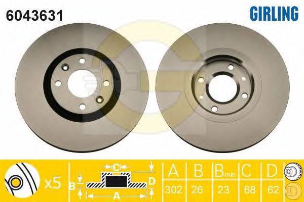 6043631 Тормозной диск