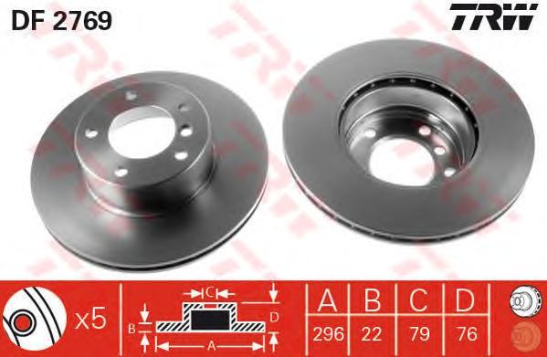 DF2769 Диск тормозной BMW E39 520-535 95-04 передний вентилируемый