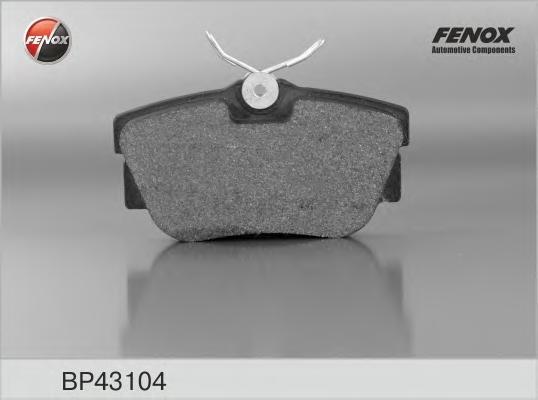 BP43104 Колодки тормозные VOLKSWAGEN T4 96- без датчика задние