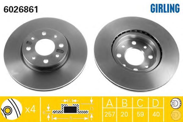 6026861 Диск тормозной ALFA ROMEO 145/147 94-01/FIAT DOBLO 01-/PUNTO 01- передний вент.