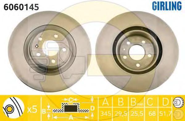 6060145 Диск тормозной AUDI A4 08-/A5 07-/Q5 08- передний вент.D=345мм.