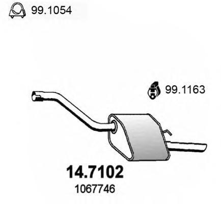 147102 Глушитель выхлопных газов конечный