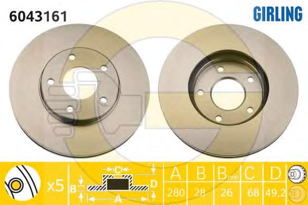 6043161 Диск тормозной NISSAN X-TRAIL (T30)/MAXIMA QX (A33)/PRIMERA (P12) передний вент.