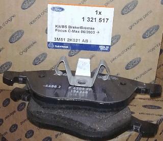 1321517 Колодки передние Фокус 2/С-Макс комфорт