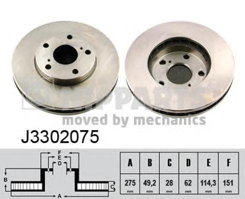 J3302075 Диск тормозной TOYOTA AVENSIS 01-/CAMRY 91-01/PREVIA 00- передний вент.D=275мм.