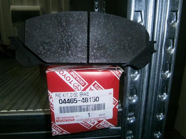 0446548150 Колодки тормозные передние HIGHLANDER  RX270/350/450H