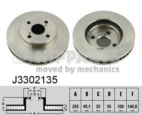 J3302135 Диск тормозной TOYOTA COROLLA (E12) 06.0402.07 передний вент.