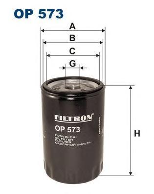 OP573 Фильтр масляный MB W201/124/126 1.8-3.0