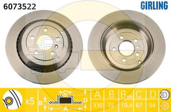 6073522 Диск тормозной MERCEDES GL X164/ML W164/R W251 280-500 05- задний вент. D=330мм.