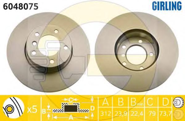 6048075 Диск тормозной BMW 3 E90/91/92 2.0-2.5 05-/X1 E84 2.0 09- передний D=312мм.