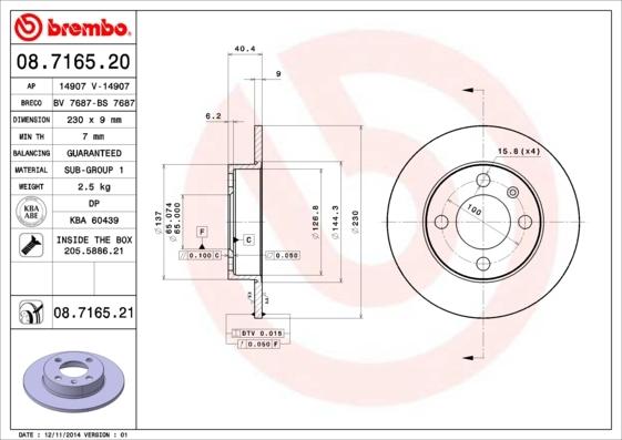 08716520 Диск тормозной VW POLO 96-01/LUPO 99-05/SEAT IBIZA 96-02 задний D=232мм.