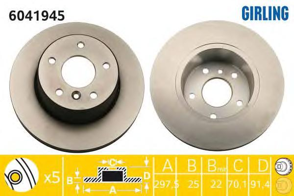 6041945 Диск тормозной LAND ROVER DISCOVERY II 98-04 передний вент.