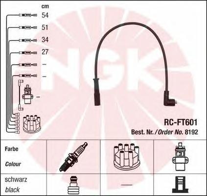 8192 Провода в/в FIAT 1.2 RC-FT601