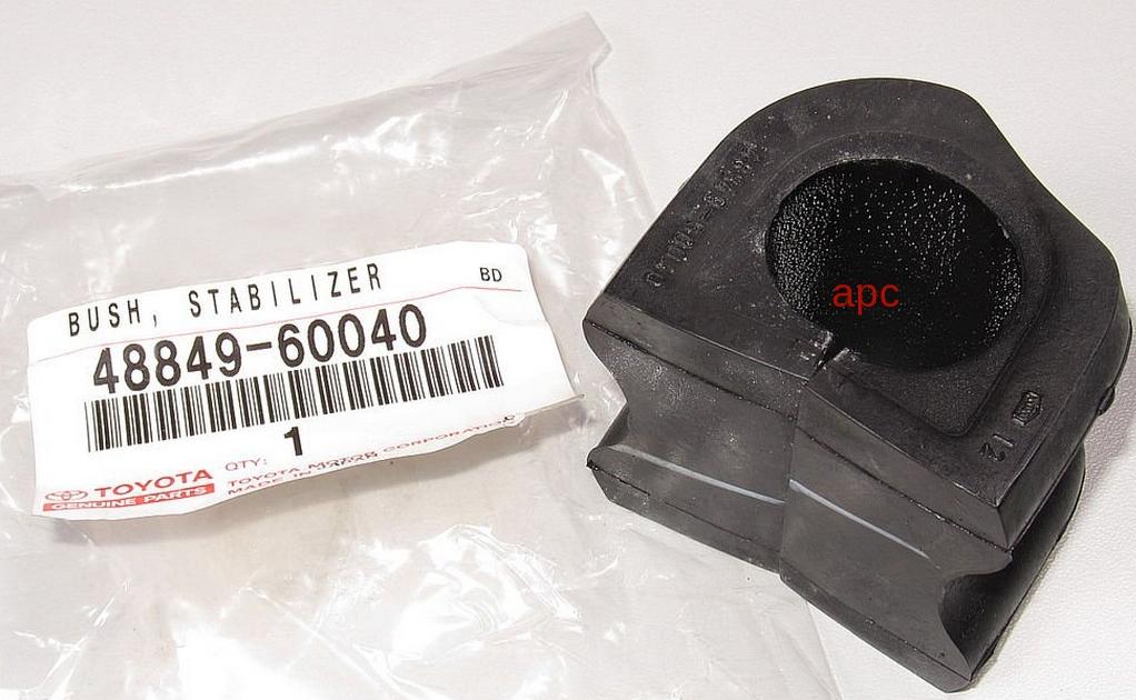 4884960040 Втулка стабилизатора LC150